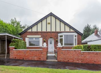 Thumbnail 2 bed detached bungalow for sale in Cliffefield Road, Norton Lees, Sheffield
