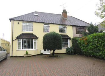 Thumbnail 5 bed property to rent in Broad Lane, Coventry