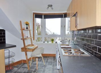 Thumbnail 1 bedroom flat for sale in Cardwell Road, Gourock