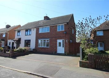 Thumbnail 3 bedroom semi-detached house for sale in Leveson Road, Wednesfield, Wolverhampton