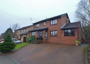 Thumbnail 4 bed detached house for sale in Macneill Drive, Stewartfield, East Kilbride
