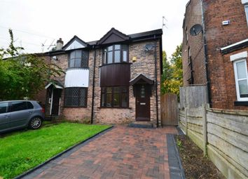 Thumbnail 2 bedroom semi-detached house to rent in Cresswell Grove, West Didsbury, Manchester, Greater Manchester