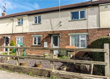 Thumbnail 2 bed terraced house for sale in Sutton Crosses, Spalding