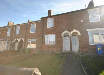 Thumbnail 2 bed terraced house to rent in Middlecroft Road, Chesterfield, Derbyshire