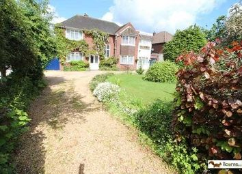 Thumbnail 5 bed detached house for sale in Skip Lane, Walsall