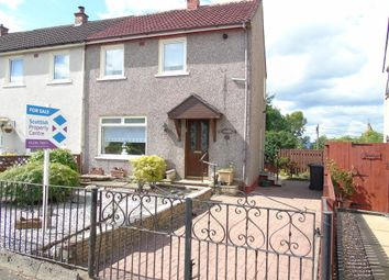 Thumbnail 2 bed end terrace house for sale in Ellismuir Street, Kirkshaws, Coatbridge