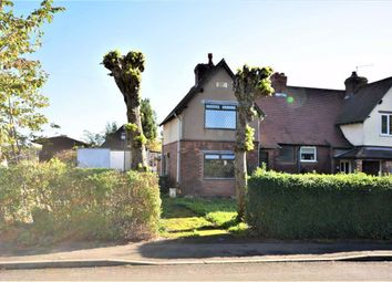 Thumbnail 2 bed semi-detached house for sale in Station Road, Denby, Ripley