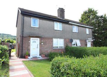 Thumbnail 3 bed semi-detached house for sale in Craigielinn Avenue, Paisley, Renfrewshire