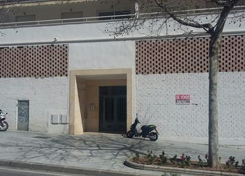 Thumbnail Retail premises for sale in Marbella, Malaga, Spain
