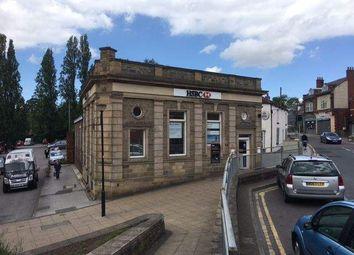 Thumbnail Retail premises to let in Bank Street, Hemsworth, Pontefract