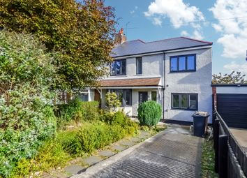 Thumbnail 4 bed semi-detached house for sale in Mitford Gardens, Wideopen, Newcastle Upon Tyne
