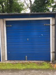Thumbnail  Parking/garage to rent in Wingate Close, Kings Norton, Birmingham