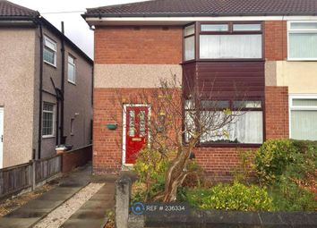 Thumbnail 3 bed semi-detached house to rent in Seymour Drive, Ellesmere Port