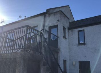 Thumbnail 1 bedroom flat to rent in Hawthorn Court, Elgin, Moray