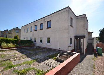 Thumbnail 2 bed terraced house for sale in Louise Street, Dunfermline