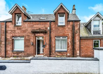 Thumbnail 6 bed detached house for sale in Drymen Road, Balloch, Alexandria