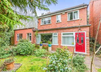 Thumbnail 3 bedroom detached house for sale in Rowney Croft, Hall Green, Birmingham