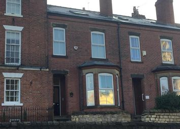 Thumbnail Office to let in Office Suites, 3 Christchurch Terrace, Thorne Road, Doncaster
