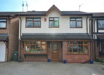 Thumbnail 4 bedroom detached house for sale in Glenmore Drive, Longford, Coventry, West Midlands