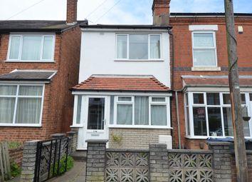 Thumbnail 2 bedroom end terrace house for sale in Grange Road, Kings Heath, Birmingham