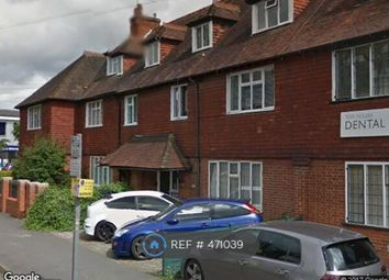 Thumbnail 1 bed flat to rent in York House Dental Practice, West Byfleet