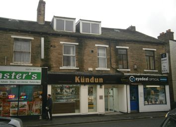 Thumbnail Retail premises to let in 41/43 Duckworth Lane, Bradford