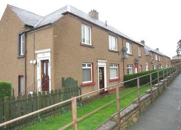 Thumbnail 2 bed flat for sale in 21 Longcroft Road, Hawick