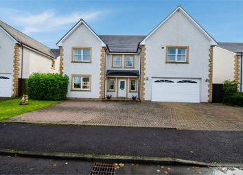 Thumbnail 5 bed detached house for sale in Holmwood Park, Crossford, Carluke, South Lanarkshire