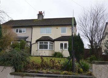 Photo of Hollins Lane, Accrington BB5