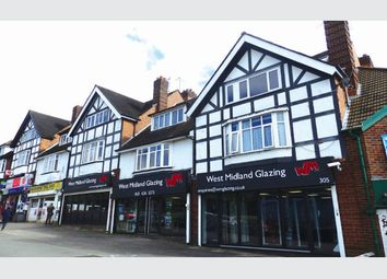 Thumbnail 10 bed block of flats for sale in 299A, 299B And 301-305 Northfield Road, Harborne, West Midlands