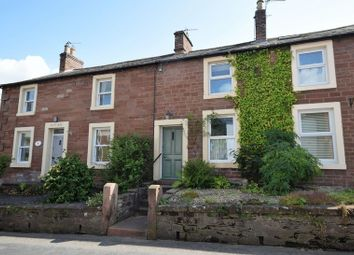 Thumbnail 2 bedroom terraced house to rent in High Green Croft, Wetheral, Carlisle