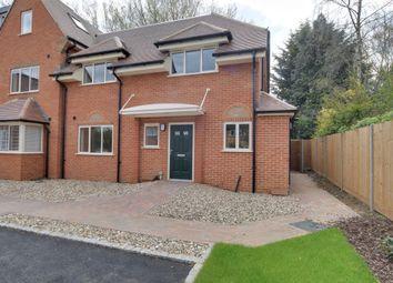 Thumbnail 3 bedroom flat for sale in 10, Gunnells, Fairview Road, Stevenage, Hertfordshire