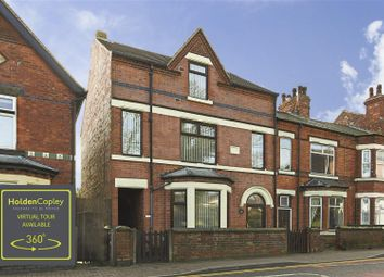 5 bed link-detached house for sale in Annesley Road, Hucknall, Nottinghamshire NG15