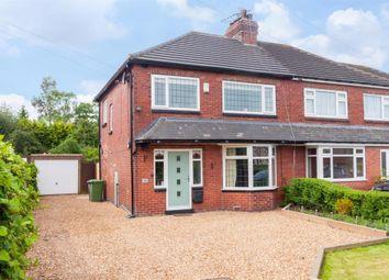 Thumbnail 3 bed semi-detached house for sale in Mavis Lane, Cookridge