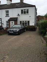 Thumbnail 2 bed end terrace house to rent in Balcombe Road, Horley, Surrey