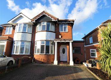 Thumbnail 3 bed semi-detached house for sale in Larne Road, Sheldon, Birmingham