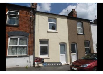 Thumbnail 3 bed terraced house to rent in Hamilton Street, Harwich