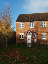 Thumbnail 2 bed end terrace house for sale in 79 Blackcurrant Drive, Long Ashton, Bristol