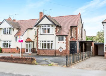 Thumbnail 3 bed detached house for sale in Norton Road, Norton, Stourbridge