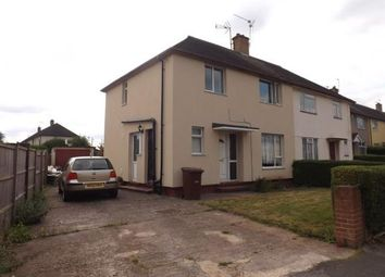 Thumbnail 3 bedroom end terrace house for sale in Stirling Grove, Clifton, Nottingham