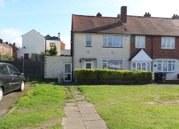 Thumbnail 2 bedroom end terrace house to rent in Trinity Close, Wordsley