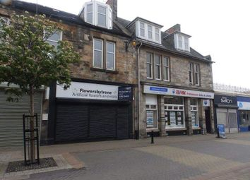Thumbnail Retail premises to let in 11 Durie Street, Leven