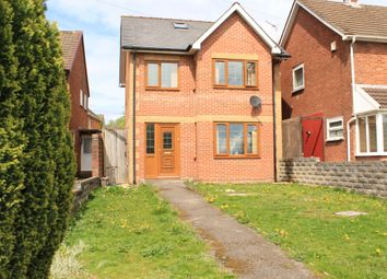Thumbnail 3 bed detached house for sale in Gilwern Crescent, Llanishen, Cardiff
