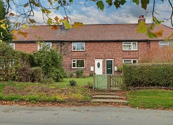 Thumbnail 2 bed terraced house for sale in South Avenue, Lund, Driffield