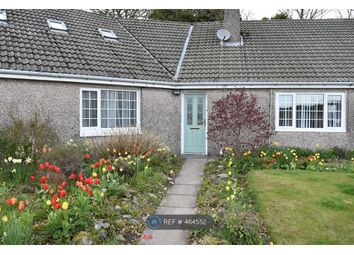 Thumbnail 4 bed bungalow to rent in The Holms, Beattock