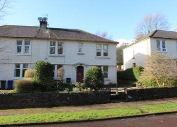 Thumbnail 2 bed flat for sale in Gates Road, Lochwinnoch, Renfrewshire