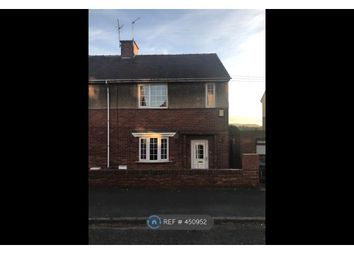 Thumbnail 2 bed terraced house to rent in Manor Grange, Lanchester, Durham