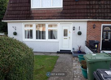 Thumbnail 3 bedroom semi-detached house to rent in Newland Road, Bristol