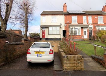 Thumbnail 5 bedroom end terrace house to rent in Bent Street, Brierley Hill, Brierley Hill