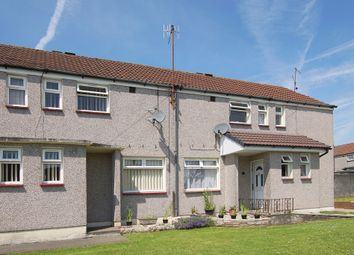 Thumbnail 3 bed end terrace house for sale in 68, South Avenue, Pontypool, Torfaen